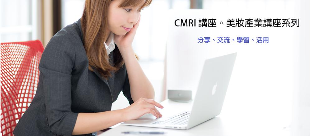 CMRI--1